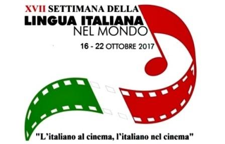 XVII SETTIMANA DELLA LINGUA ITALIANA NEL MONDO
