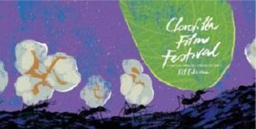 """CLOROFILLA FILM FESTIVAL: IL CINEMA """"GREEN"""" CHE RESISTE IN MAREMMA DAL 19 AL 23 AGOSTO"""