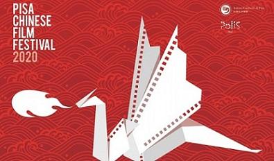 AL VIA IL PISA CHINESE FILM FESTIVAL 2020