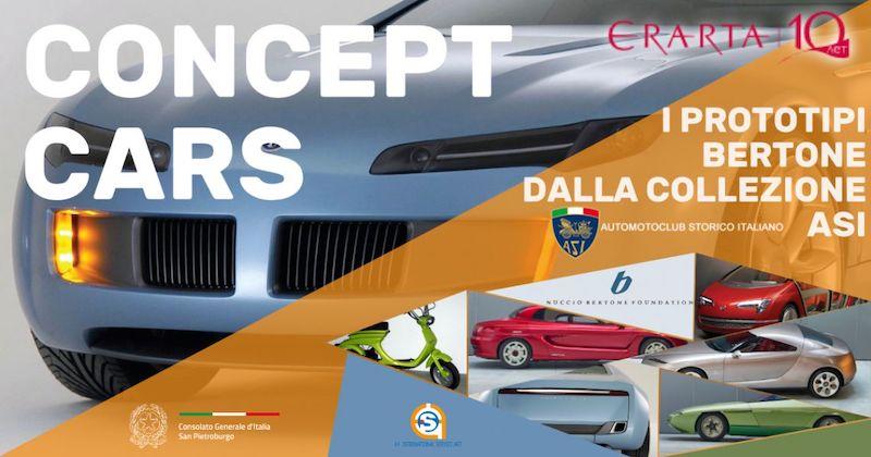 """""""Concept Cars: La Grande Bellezza. I prototipi Bertone dalla collezione ASI"""" a San Pietroburgo"""