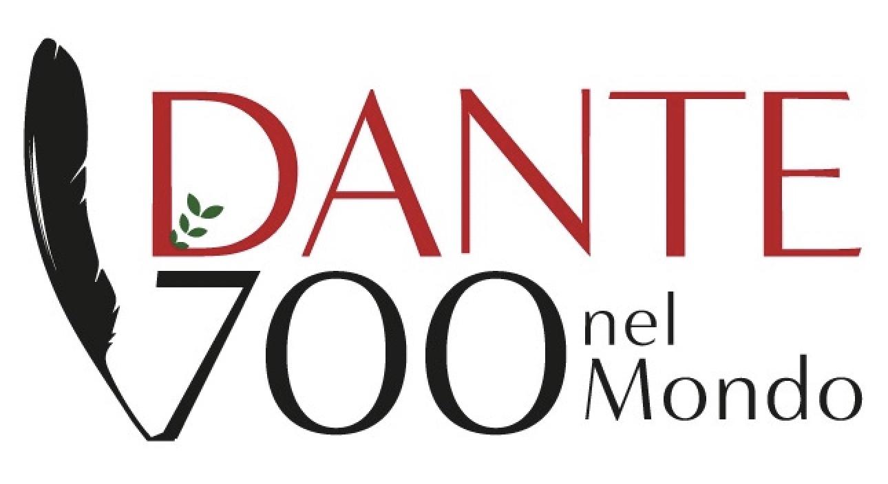 """Dante700: l'Ambasciata a Buenos Aires celebra il sommo poeta con l'e-book di Campanella """"Leggere Dante: come, perché"""""""