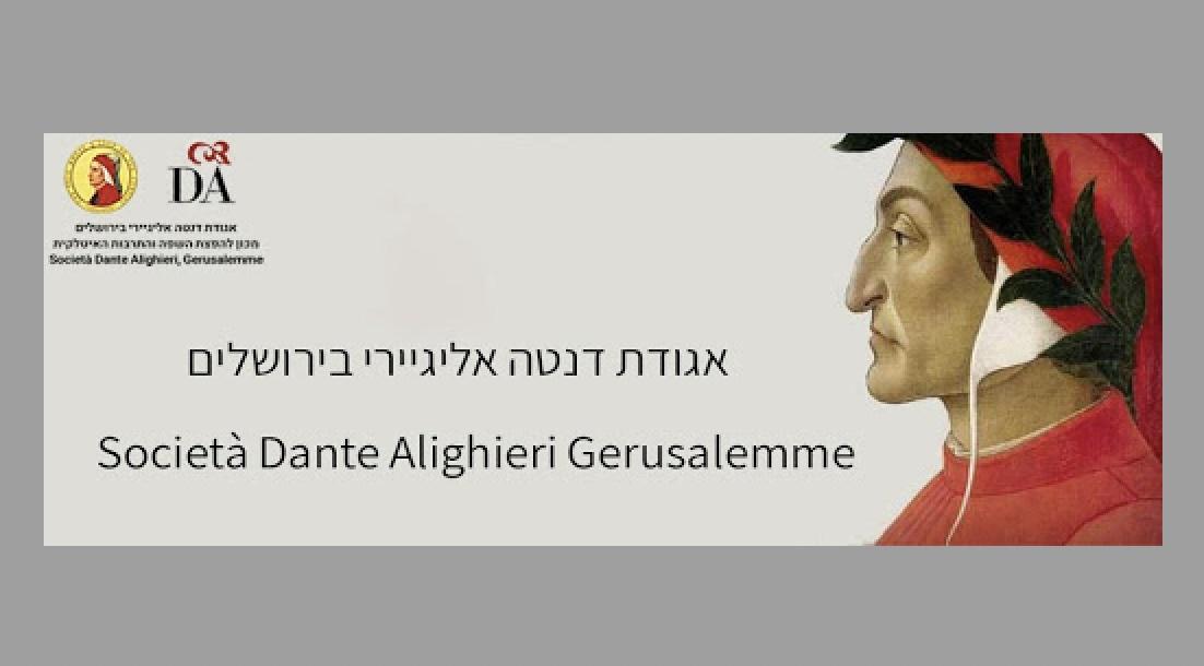 Gerusalemme: aperta la nuova sede della sezione della Dante Alighieri