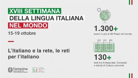 AL VIA LA SETTIMANA DELLA LINGUA ITALIANA NEL MONDO
