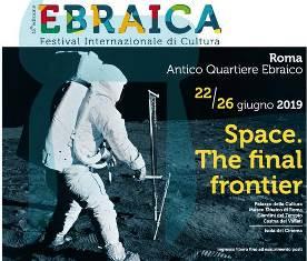 """TORNA A ROMA """"EBRAICA - FESTIVAL INTERNAZIONALE DI CULTURA"""""""