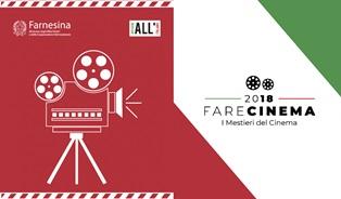 """""""FARE CINEMA"""": CONCLUSA LA PRIMA SETTIMANA DEL CINEMA ITALIANO A LUBIANA"""