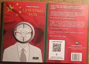 """""""LA SETTIMA FATA"""": IL LIBRO DI ANGELO PARATICO VINCE IL PREMIO LETTERARIO MILANO INTERNATIONAL"""