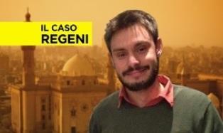 REGENI/ UNGARO (IV): IMMUTATO L'IMPEGNO DELLA COMMISSIONE DI INCHIESTA