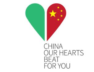 """CHINA, OUR HEARTS BEAT FOR YOU"": IL MANIFESTO ITALIANO A SOSTEGNO DEL POPOLO CINESE"