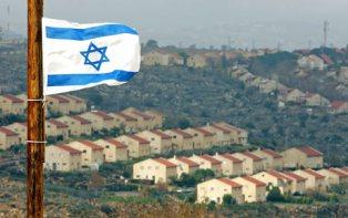 ISRAELE/ PREOCCUPAZIONE DELLA FARNESINA PER I NUOVI INSEDIAMENTI A GERUSALEMME EST E CISGIORDANIA