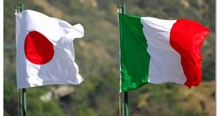 COLLABORAZIONE AMMINISTRATIVA E POLITICA TRA ITALIA E GIAPPONE: CONSULTAZIONI TRA I MINISTERI DEGLI ESTERI