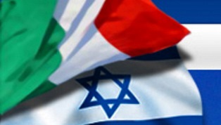 ITALY AND ISRAEL SIDE-BY-SIDE FOR INNOVATION: SEMINARIO DOMANI ALLA FARNESINA