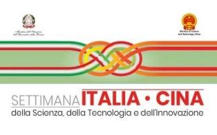 DIECI ANNI DI COOPERAZIONE: AD OTTOBRE LA SETTIMANA DELL'INNOVAZIONE ITALIA-CINA 2019