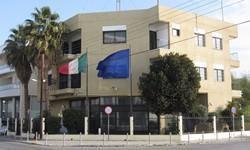 ITALIANI A CIPRO: ORARI E MODALITÀ DI ACCESSO AI SERVIZI DELL