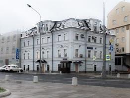 CORONAVIRUS/ MOSCA: LIMITATE LE ATTIVITÀ DEL CONSOLATO GENERALE