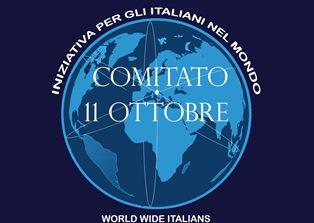 """ITALIANI ALL'ESTERO E SISTEMA PAESE: ALLA CAMERA LA TAVOLA ROTONDA DEL """"COMITATO 11 OTTOBRE"""""""