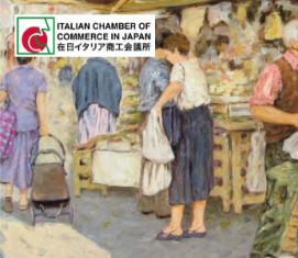 CORSO DI ITALIANO PER PRINCIPIANTI CON LA CAMERA DI COMMERCIO ITALIANA IN GIAPPONE