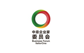 BUSINESS FORUM ITALIA CINA: PMI A TIANJIN CON L'ICE