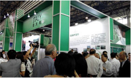 IMPRESE ITALIANE ALLA CHINA INTERNATIONAL ENVIRONMENTAL PROTECTION EXHIBITION & CONFERENCE