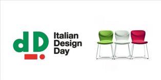 STORIA DEL DESIGN ITALIANO: A LIONE LA TERZA EDIZIONE DELL'ITALIAN DESIGN DAY