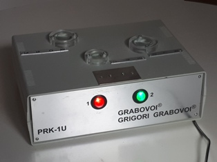 PRK-1U: LA NUOVA FRONTIERA DELL'INTERAZIONE TRA INTELLIGENZA ARTIFICIALE E PENSIERO UMANO
