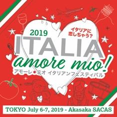 """""""ITALIA AMORE MIO"""": SUCCESSO PER IL PIÙ GRANDE FESTIVAL ITALIANO IN GIAPPONE"""