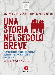 """""""UNA STORIA NEL SECOLO BREVE"""": PRESENTAZIONE DEL LIBRO ALL'IIC DI HAIFA"""