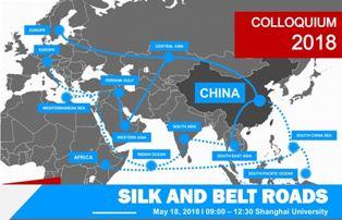 SILK AND BELT ROADS: DIBATTITO ALLA SHANGHAI UNIVERSITY