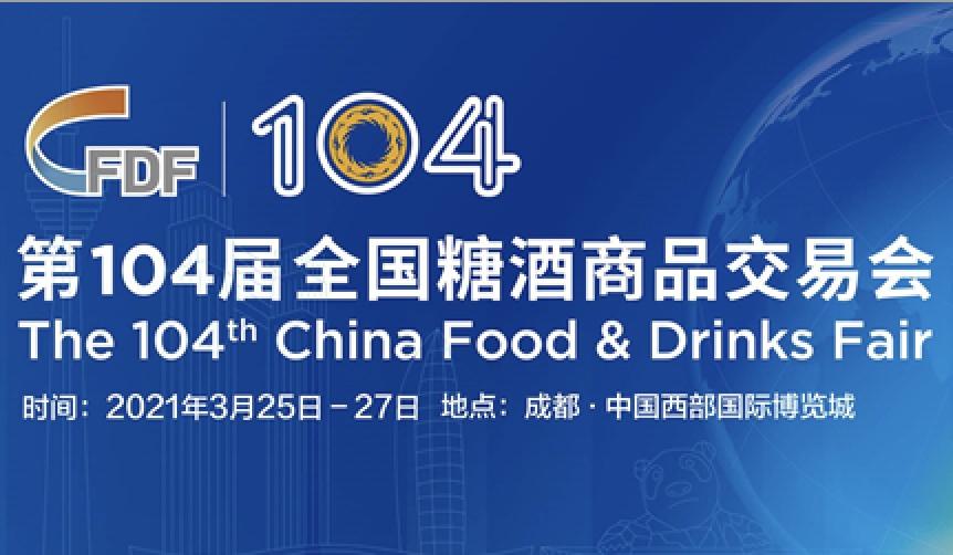 Chongqing: il Consolato Generale organizza il Padiglione Italia alla China Food and Drinks Fair di Chengdu