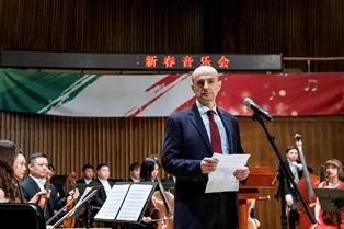 """A Chongqing il """"Concerto dei Capodanni - Celebrazioni per il 2021 e l'Anno del Bue"""""""