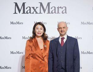 Max Mara presenta la nuova collezione Primavera Estate a Chongqing