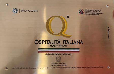 Ospitalità Italiana: a Sofia cerimonia di premiazione online con la CCIB