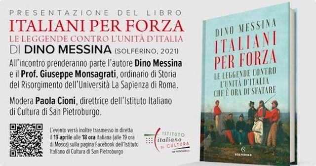 """""""Italiani per forza"""": l'IIC di Mosca celebra il 160° dell'Unità d'Italia con il libro di Messina"""