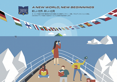 """A NEW WORLD, NEW BEGINNINGS"": L"