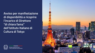 """Tokyo: un direttore di """"chiara fama"""" per l'Iic"""
