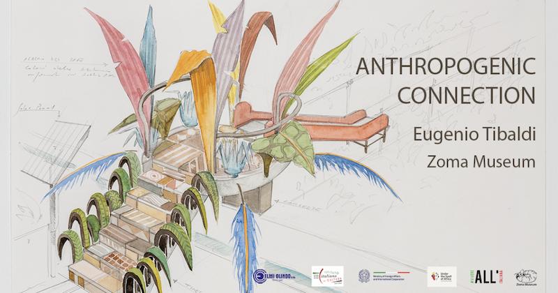 """""""Anthropogenic Connection"""": il progetto di Eugenio Tibaldi al Museo Zuma di Addis Abeba"""