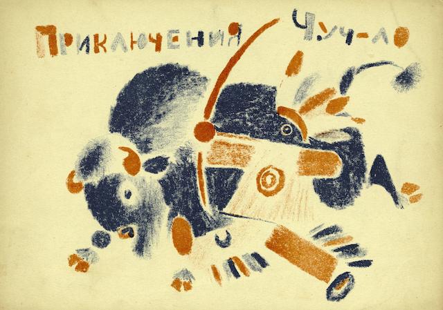 """""""Tempi terribili – Libri belli"""" alla Biblioteca Braidense di Brera la collezione Adler di libri sovietici per bambini"""