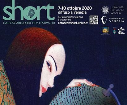 IL CA' FOSCARI SHORT FILM FESTIVAL A MOSCA