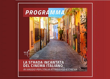 La strada incantata del cinema italiano all'IIC di Rabat