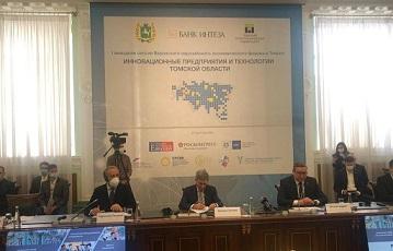 Politecnico di Tomsk: l'ambasciatore Terracciano apre la prima sessione itinerante del Forum Economico Eurasiatico di Verona