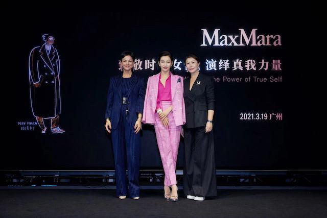 Guangzhou: il console generale Pasqualini ai festeggiamenti per i 70 anni del marchio italiano Max Mara