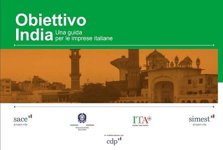 """LE OPPORTUNITÀ DEL MERCATO INDIANO: NASCE LA GUIDA """"OBIETTIVO INDIA"""""""