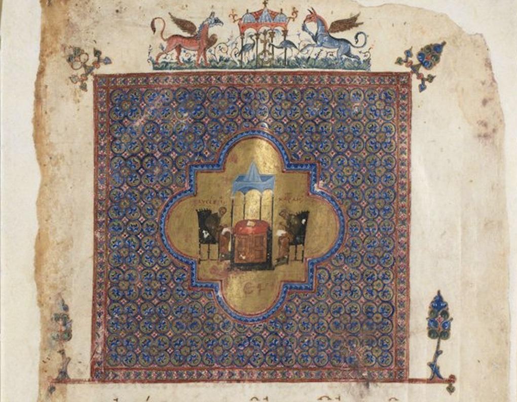 Nuova Pilotta: la Biblioteca Palatina di Parma svela al mondo i suoi manoscritti greci