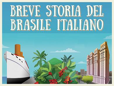 """A SAN PAOLO IL CORSO """"BREVE STORIA DELL"""