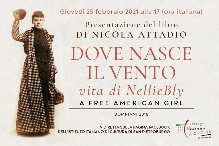 """""""Dove nasce il vento. Vita di NellieBly, a free american girl"""": l'IIC San Pietroburgo presenta il libro di Nicola Attadio"""