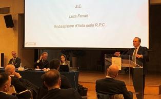 L'ambasciatore Ferrari all'assemblea generale della Camera di Commercio Italiana in Cina
