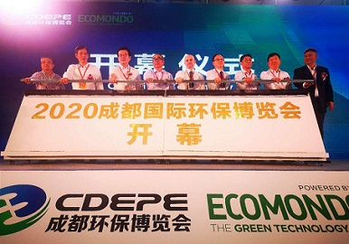 CHONGQING: IL CONSOLE BILANCINI ALLA 2020 CHENGDU INTERNATIONAL ENVIRONMENTAL PROTECTION EXPO