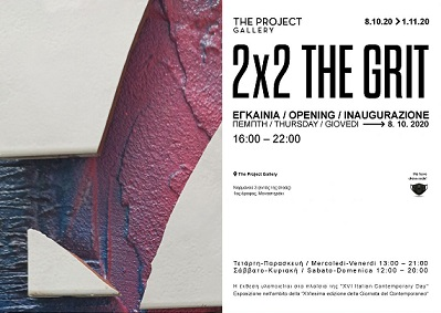 """2X2 THE GRIT"": ARTE VISUALE AD ATENE CON IIC E URBAN ACT"