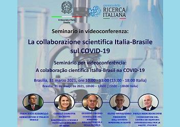 Collaborazione scientifica Italia-Brasile nella lotta al covid-19: il webinar dell'Ambasciata