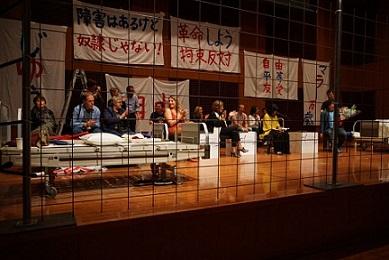 """""""LA SALUTE MENTALE AL TEMPO DEL COVID-19: CRITICITÀ E RISORSE"""": SE NE PARLA A TOKYO CON L"""