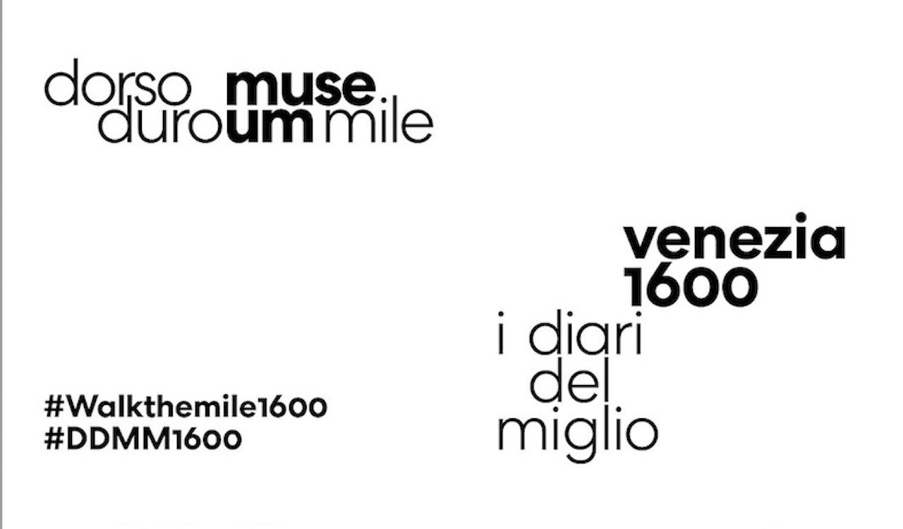 """Dorsoduro Museum Mile: """"Venezia 1600. I diari del miglio"""""""